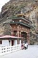 Gate at Chuzom, Bhutan 02.jpg