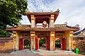 Gate in Imperial City, Huế (III).jpg