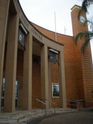 Gatton, Queensland - Gatton Civic Centre