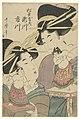 Geisha`s met sumo poppen, RP-P-2008-237.jpg