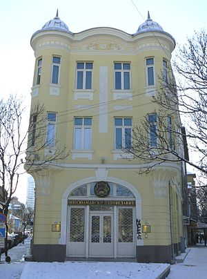 Islam in Bulgaria - General Mufti's Office of Bulgaria.