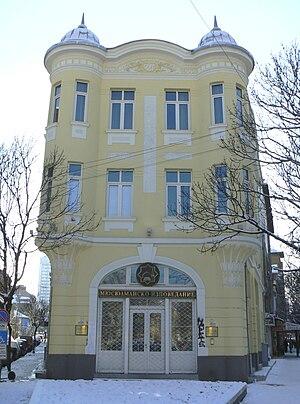 Islam in Bulgaria - General Mufti's Office of Bulgaria.
