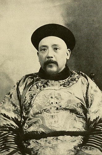 Prime Minister of the Imperial Cabinet - Image: General Yuan Shikai