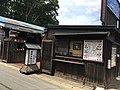 Genroku matsudomura02.jpg