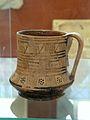 Geometric pottery, AM Paros, 143908.jpg