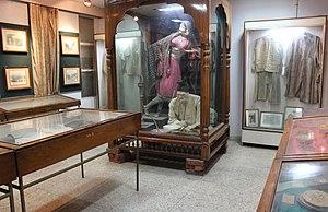 Ghalib Museum, New Delhi - Image: Ghalib academy 14