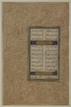 Ghazals of Asifi.png