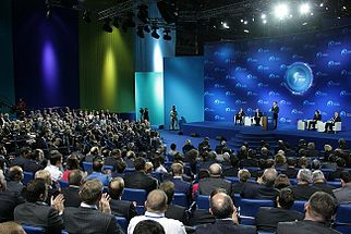 Global Policy Forum in Yaroslavl 04.jpg