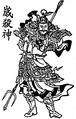 God of Saisatsu.png