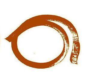 Totești - Image: Gold snake head bracelet Totesti Hateg