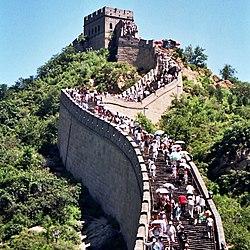 Kiinan Muuri Kartalla