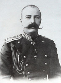 Grand Duke George Mikhailovich of Russia.JPG