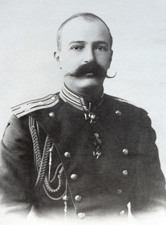 Grand Duke George Mikhailovich of Russia (1863–1919) - Image: Grand Duke George Mikhailovich of Russia