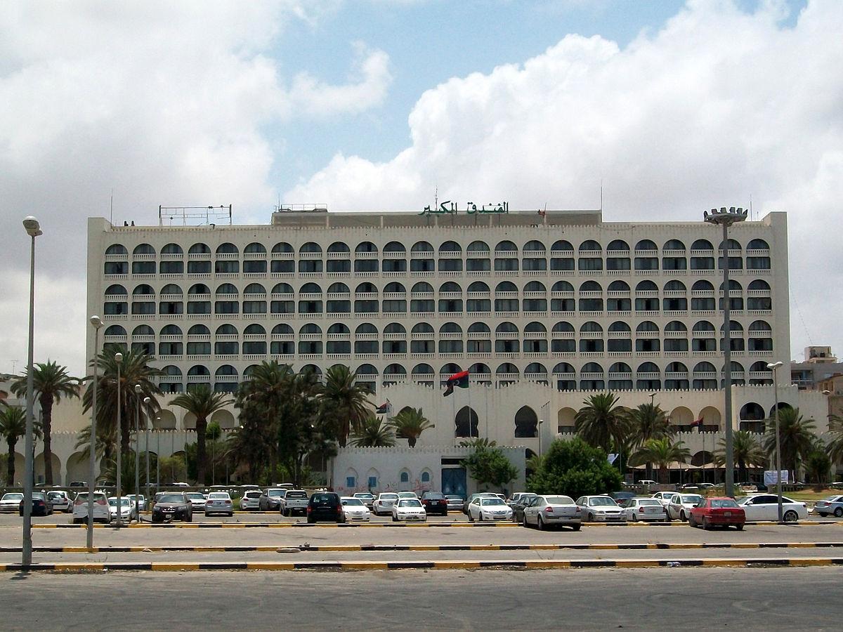 Grand hotel tripoli wikipedia for Grand hotel