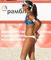 Grand Slam Moscow 2011, Set 1 - 086.jpg