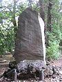 Grave of Bisei Fukuba, in the Aoyama Cemetery.jpg