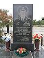Grave of Serhii Fatkin 01.jpg