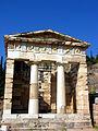 Greece-0787 (2216539014).jpg