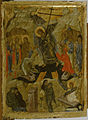 Greek - Resurrection of Christ - Walters 37751.jpg