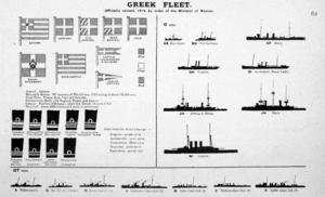 Greek Fleet 1914.png