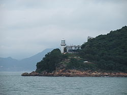 Green Island Lighthouse, Hong Kong 1.jpg
