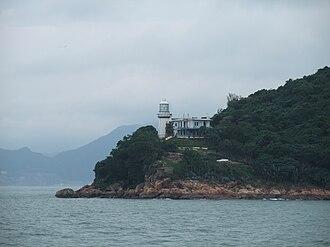 Green Island, Hong Kong - Image: Green Island Lighthouse, Hong Kong 1
