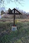 Greiner Kreuz, Lindabrunn 01.JPG