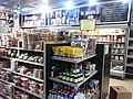 Grocery-store-ramatgan-august-2014.jpg
