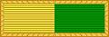 Gubernatorial Unit Award.JPG