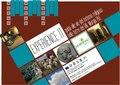 Guida alle vie del turismo religioso nel territorio del GAL Murgia Più (Canosa di Puglia, Minervino Murge, Gravina in Puglia, Poggiorsini, Ruvo di Puglia, Spinazzola).pdf