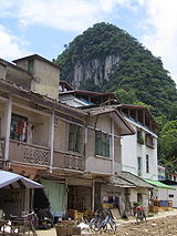 Guilin shantytown.jpg