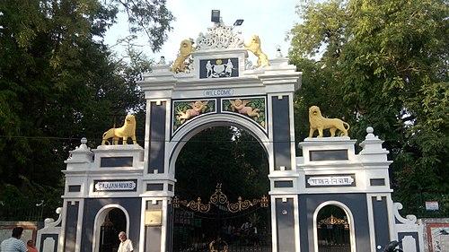 Gulab Bagh and Zoo