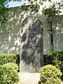 Gunma-Normal-School-Royal-Visit-Memorial-2015042601.jpg