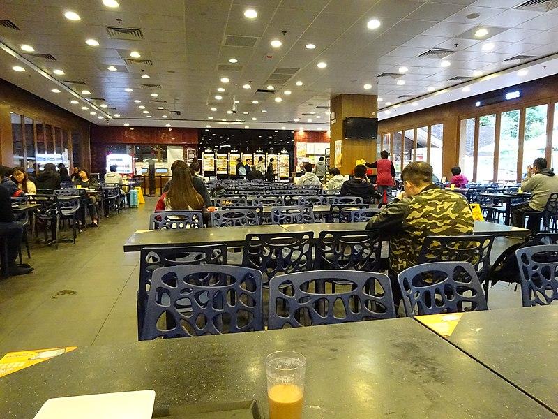 File:HKU Pok Fu Lam campus APC Union restaurant interior furniture plastic chair back Dec-2015 DSC Asia Pacific Catering.JPG