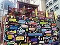 HK 上環 Sheung Wan 太平山街 Tai Ping Shan Street temple 廣福義祠 Kwong Fook I Tsz wall Graffiti art Feb-2018 Lnv2 03.jpg