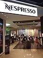 HK 中環 Central 國際金融中心商場 IFC mall shop Nespresso morning Sunday June 2019 SSG 01.jpg