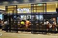 HK 中環 Central 國際金融中心 IFC Mall shop July 2021 S64 19.jpg