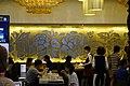 HK 中環 Central 國際金融中心 IFC Mall shop Tasty Congee & Noodle Wantun Shop 正斗粥麵專家 July 2021 S64 03.jpg