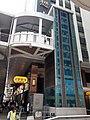 HK 中環 Central 干諾道中 Connaught Road Central ChinaChem May 2020 SS2 03.jpg