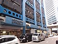 HK 九龍灣 Kln Bay 啟興道 Kai Hing Road 太平洋貿易中心 Pacific Trade Centre December 2018 SSG 06.jpg