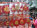 HK 灣仔 Wan Chai 太原街 Tai Yuen Street January 2019 SSG 06.jpg
