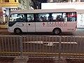 HK 灣仔 Wan Chai 莊士敦道 Johnston Road shuttle minibus July 2021 SS2.jpg