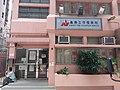 HK 西營盤 Sai Ying Pun 奇靈里 Ki Ling Lane 瑧蓺 Artisan House 忠正街 Chung Ching Street April 2019 SSG 06.jpg