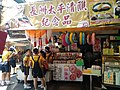 HK 長洲 Cheung Chau tour May 2018 LGM 23.jpg