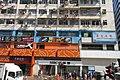HK 鰂魚涌 Quarry Bay King's Road 英皇大樓 King's House facade n shop sign Fairwood Restaurant HSBC Jan 2017 IX1.jpg