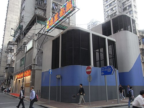 HK 鴉打街 Arthur Street 文明里 Man Ming Lane 抽風氣口 MTR air Ventilation.jpg