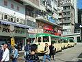 HK Aberdeen 香港仔小巴站 Wu Nam Street AMS Minibus Stop 2.JPG