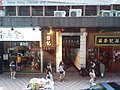 HK Bus 101 view 上環 Sheung Wan 皇后大道中 Queen's Road Central Aug 2018 SSG 18.jpg