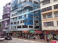 HK Bus 111 tour view WC Hung Hom Hong Chong Rd Chatham Road Ma Tau Chung Kok May 2019 SSG 13.jpg