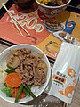 HK CWB 銅鑼灣 Causeway Bay 駱克道 499 Lockhart Road 京都廣場 Kyoto Plaza basement shop 吉野家 Yoshinoya Restaurant food April 2020 SS2 03.jpg